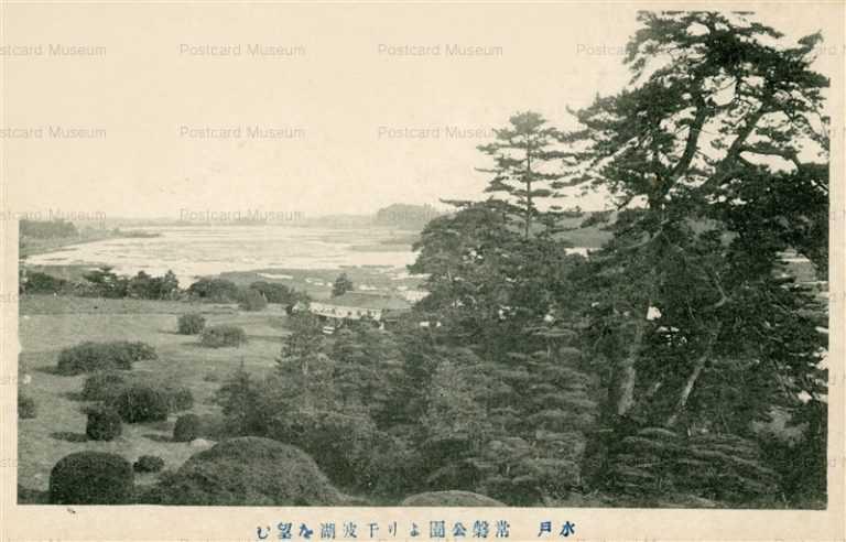 ll135-Senba lake from Tokiwa park Mito Ibaraki 常磐公園より千波湖を望む 水戸 茨城
