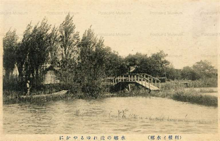 ll1280-Tone Waterfall Ibaraki 水郷の流れゆるやかに 利根と水郷 茨城