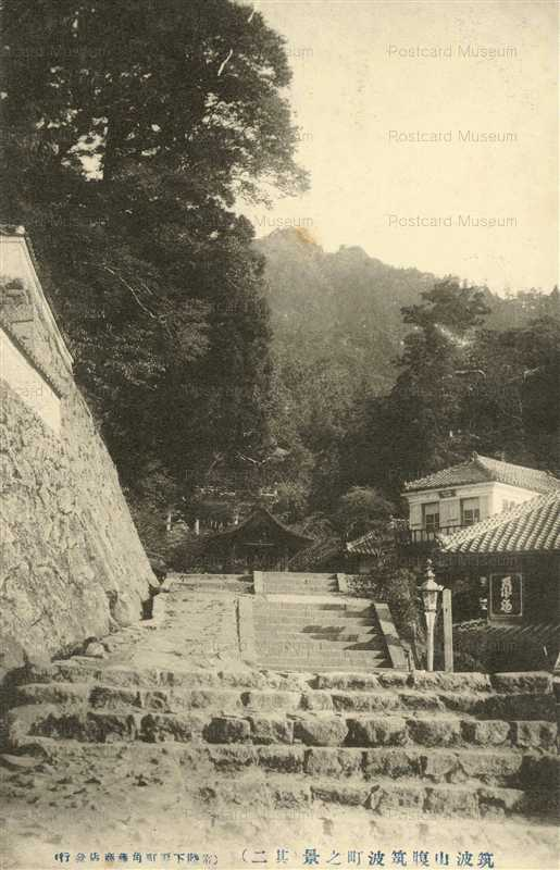 ll736-Tsukubasan 筑波山腹