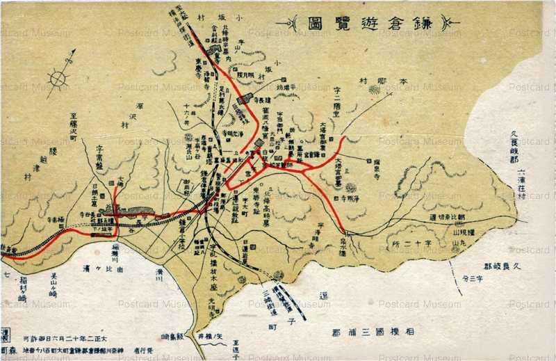 la295-Kamakura Map 鎌倉遊覧図