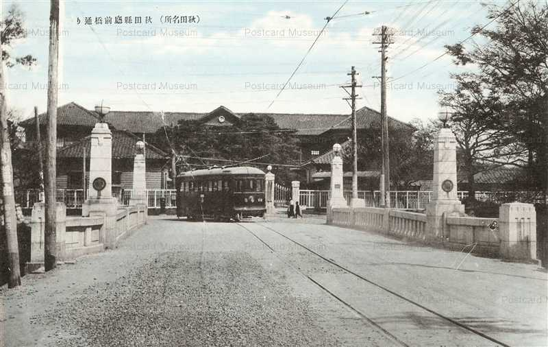 er235-Prefecture Office Akita 秋田県庁前橋通 市電