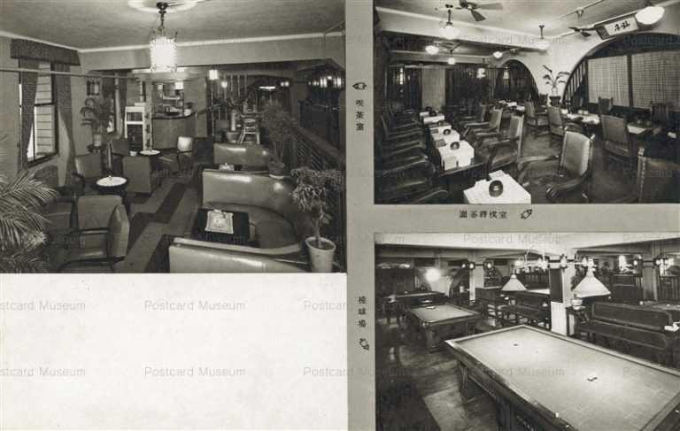 ls552-Yukou Club 有恒倶楽部 喫茶室 囲碁将棋室 撞球場