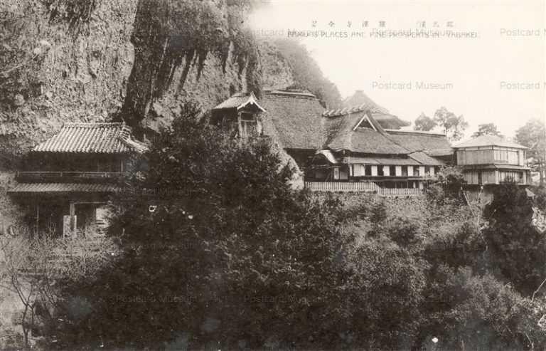oi1230-Raknji Yabakei 耶馬溪 羅漢寺