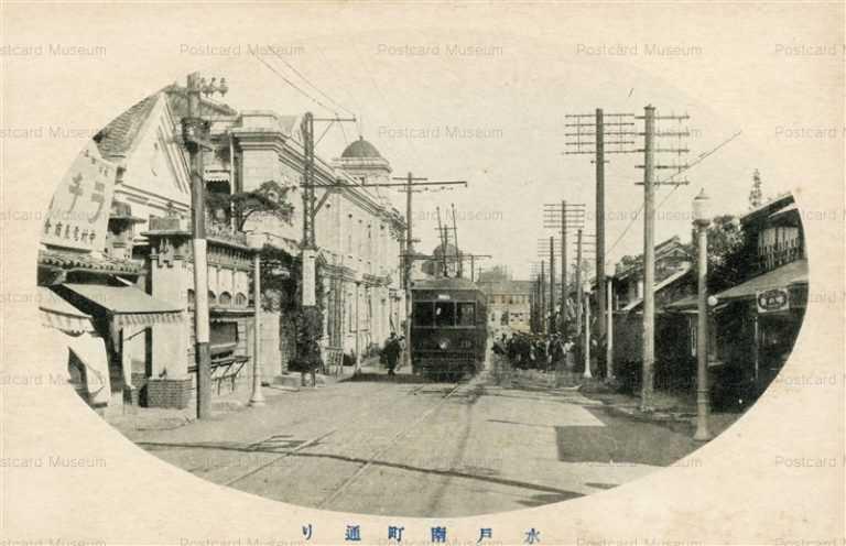 ll025-Minamimachi street Mito Ibaraki 南町通り 水戸