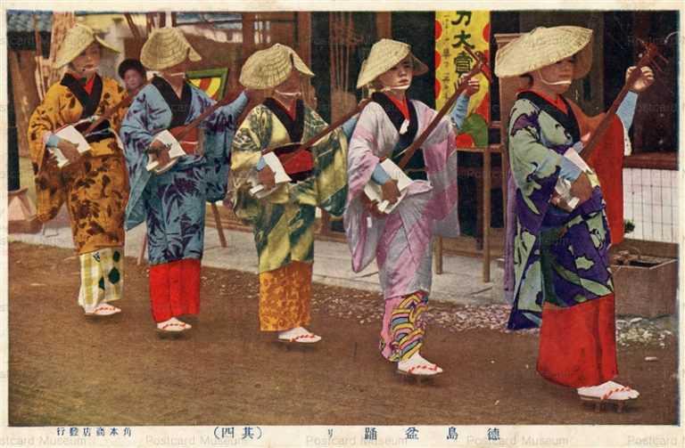 xt1515-Bonodori Tokushima 徳島盆踊り其四 三味線