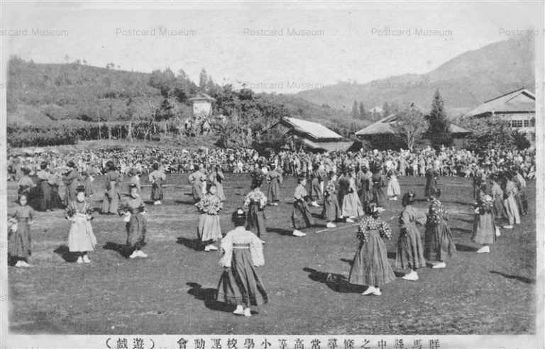 lg1450-Nakanojo Gunma Primary School 群馬県中之條尋常高等小学校運動会 遊戯
