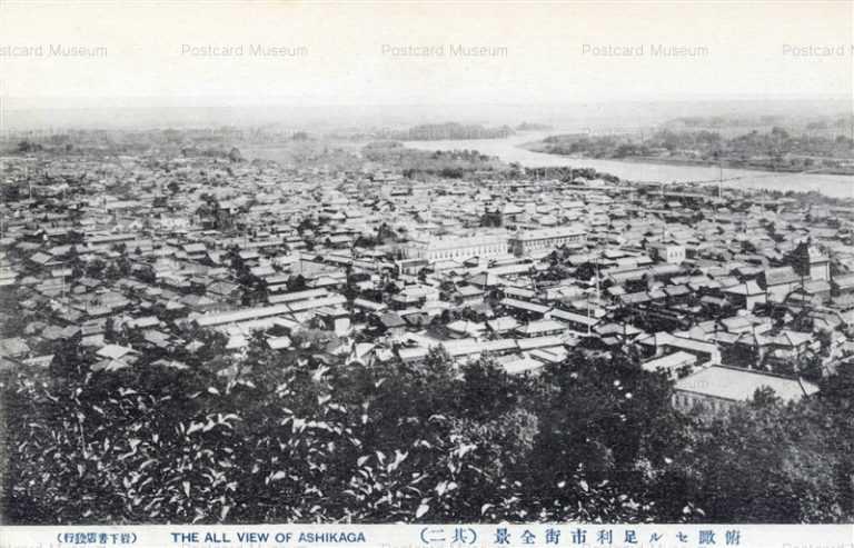 lt1472-Whole View Ashikaga 俯瞰セル足利市街全景其二