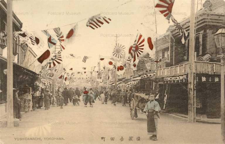 yb205-Yoshidamachi Yokohama 吉田町 横浜 1908