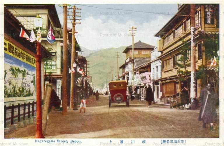oi115-Nagaregawa Street Beppu 流川通り 別府温泉名勝