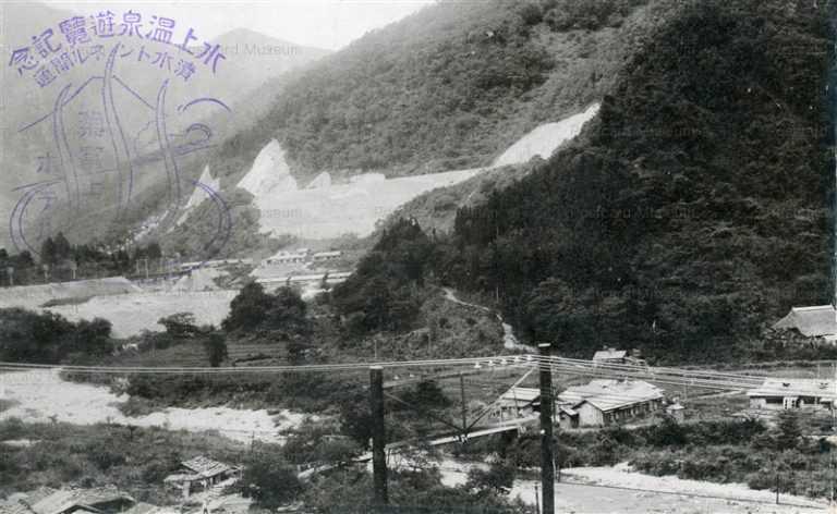 lg1331-Yubiso Minakami 上越奥利根湯檜曽ループ隊動全景 左部分