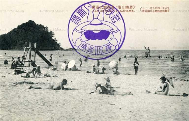 hf1670-Sea Bathing Takahama 高濱海水浴場 若狭高浜