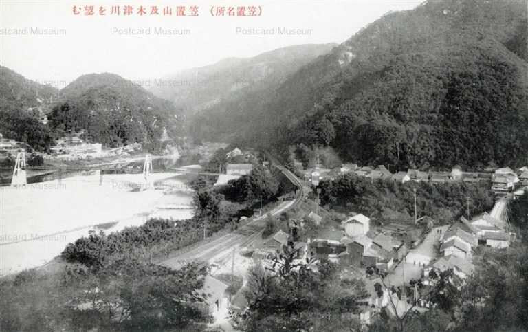 kfb077-Kasagiyama And Kidu River Kyoto 笠置山及木津川を望む 笠置名所