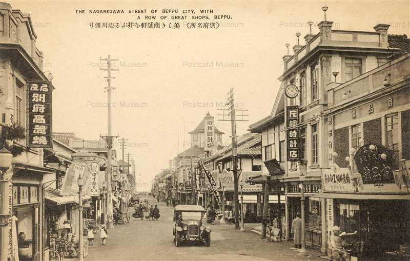 oi117-Nagaregawa Street Beppu 流川通り 別府名所