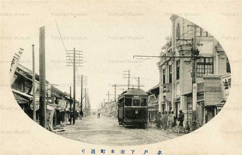 ll026-Mito Shimoichihoncho Ibaraki 下市本町通り 水戸