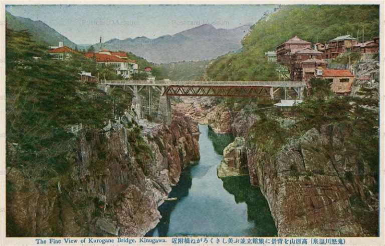 lt1060-Kurogane Bridge Kinugawa 高原山を背景 くろがね橋附近 鬼怒川温泉