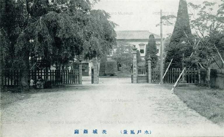 ll067-Ibaraki Prefectural Office 茨城縣廰 水戸風景