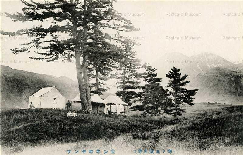 oi1605-Campping Kannojigoku 涼しきキャンプ 寒ノ地獄