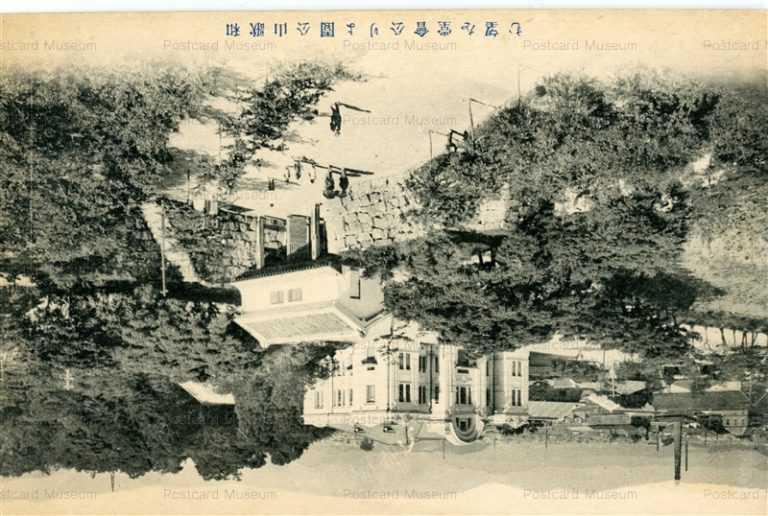 zy115-Wakayama park 和歌山公園より公會堂を望む