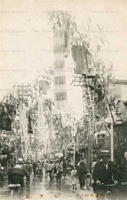 se1207-Tanabatamatsuri Sendai 七夕祭 仙台名物
