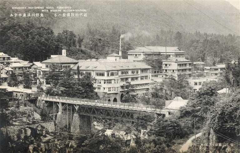 lt1023-Kinugawa Hot-spring Hotel 近代的設備整へる 鬼怒川温泉ホテル