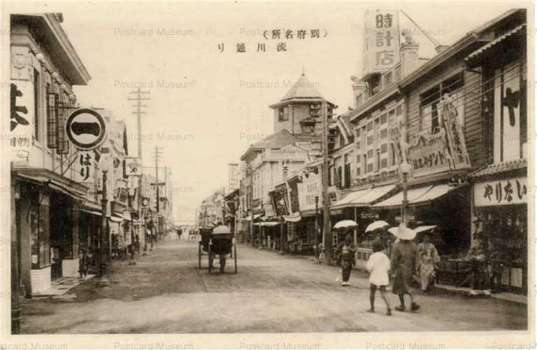 oi107-Nagarekawa Street Beppu 流川通り 別府名所