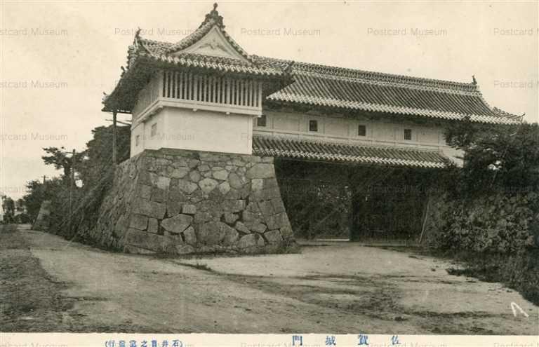 sag052-Saga Castle 佐賀城門
