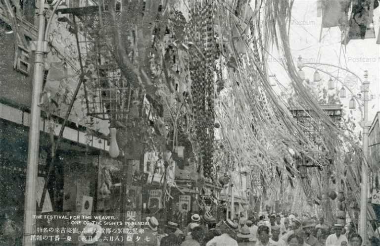 se1240-Festival for Weaver Sendai 七夕祭 東一番丁の雑踏 仙台古来の名物
