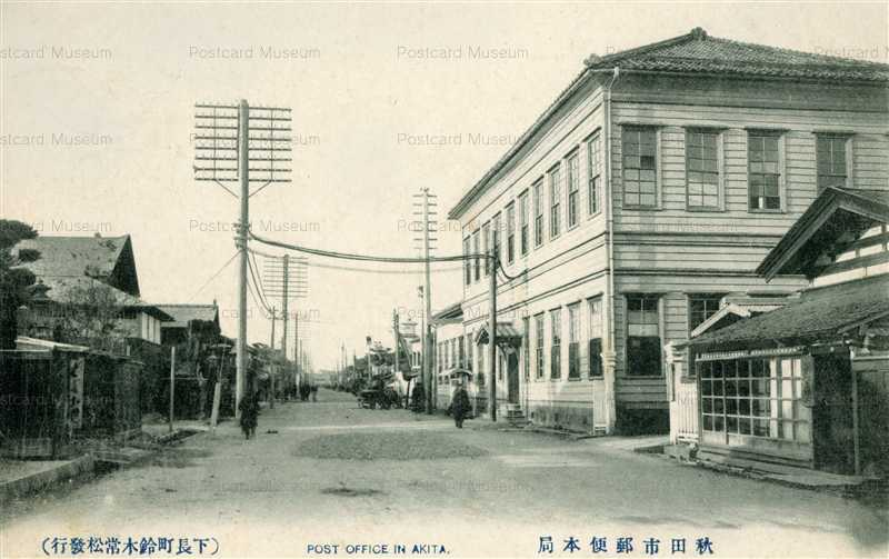 er100-Post Office Akita 秋田市郵便本局