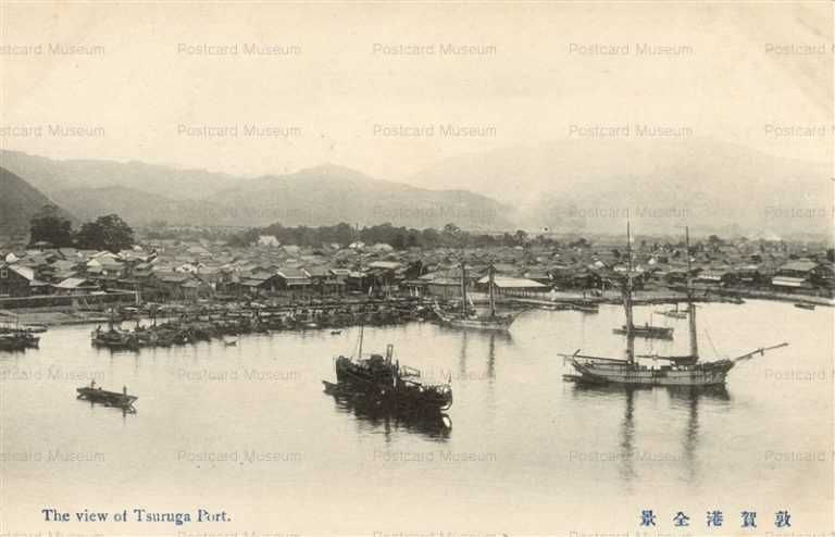 hf1330-Tsuruga Port 敦賀港全景