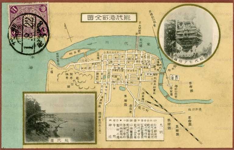 er1490-Map Noshiro Akita 秋田 能代町全図