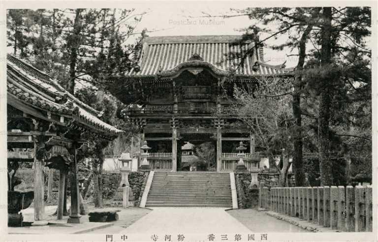 zy545-Kokawadera 中門 粉河寺