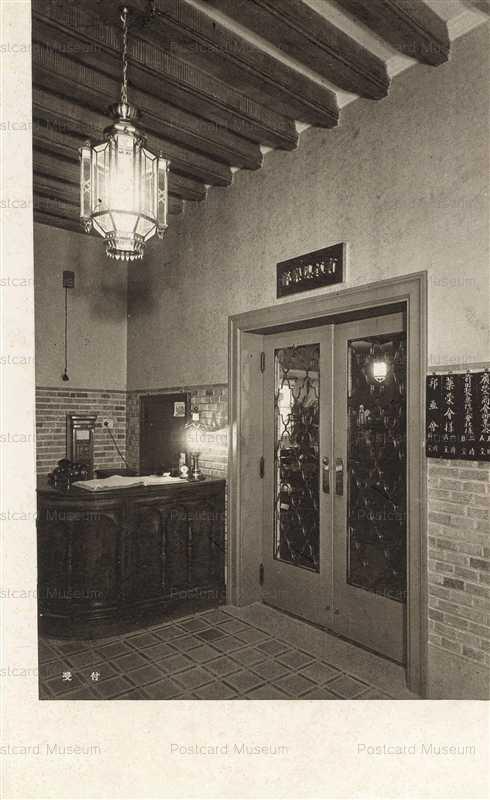 ls550-Yukou Club 有恒倶楽部 受付