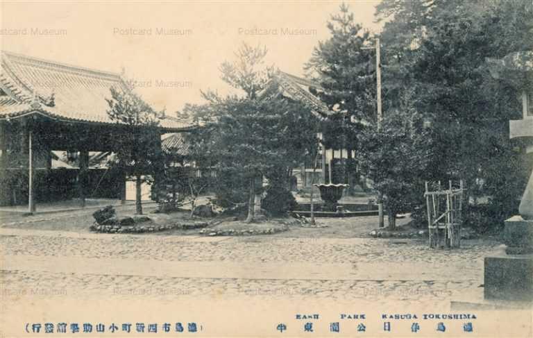 xt092-Kasuga Park Tokushima 徳島春日公園東