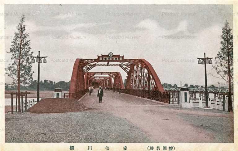 uc110-Abekawa Bridge Shizuoka 安倍川橋 静岡名勝