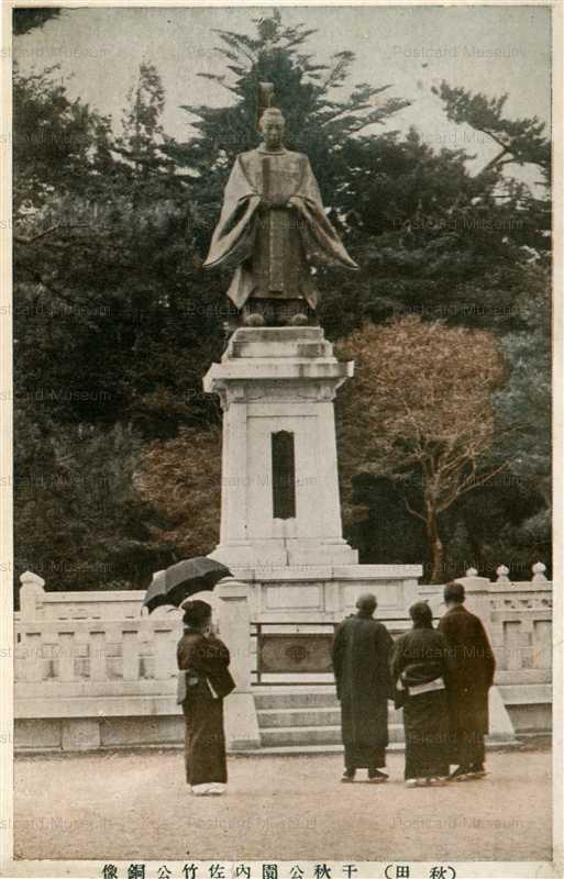 er299-Sensyu Park Akita 千秋公園 内 佐竹候 銅像 秋田