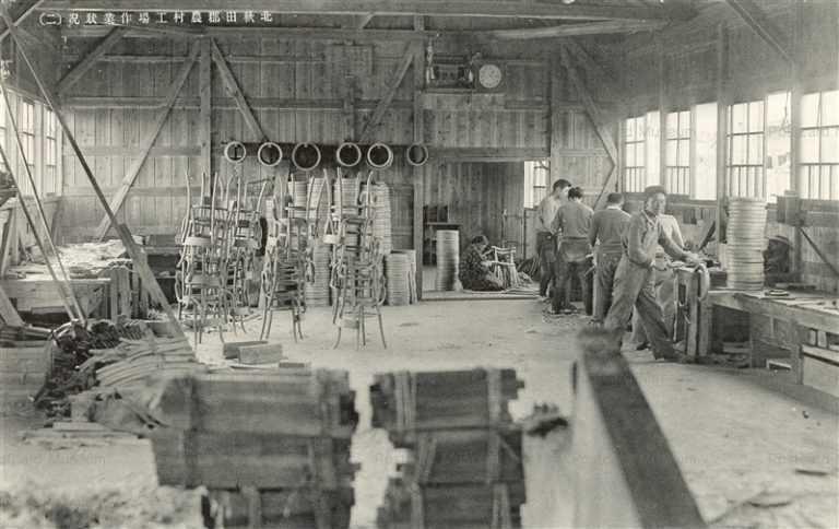 er1461-Factory Work Kita Akitagun 北秋田郡農村工場作業状況二