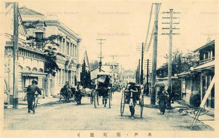 ll015-Minamimachi street Mito Ibaraki 水戸 南町通り 茨城