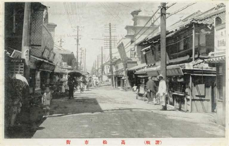xk130-Takamatsu 高松市街 讃岐