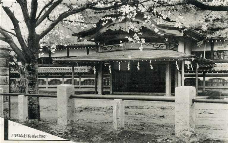 ls280-Kawagoe Saitama 川越城址 初雁武徳殿 埼玉