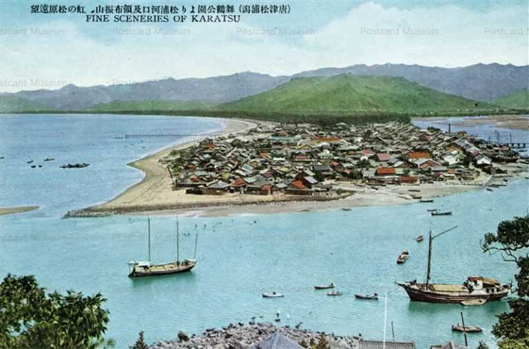 sag449-Karatsu 舞鶴公園より松浦河口 唐津松浦潟