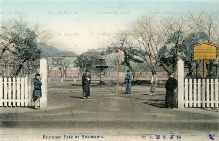 yb155-Entrance Park Yokohama 横浜公園入口