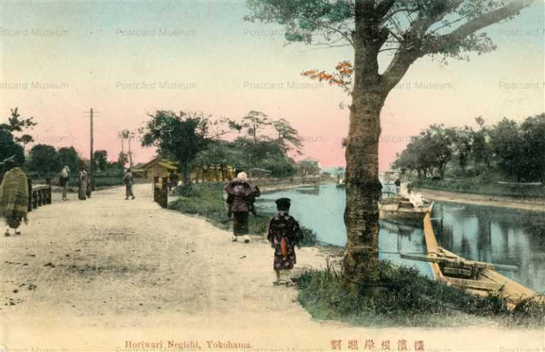 yb550-Horiwari Negishi,Yokohama 横濱根岸堀割