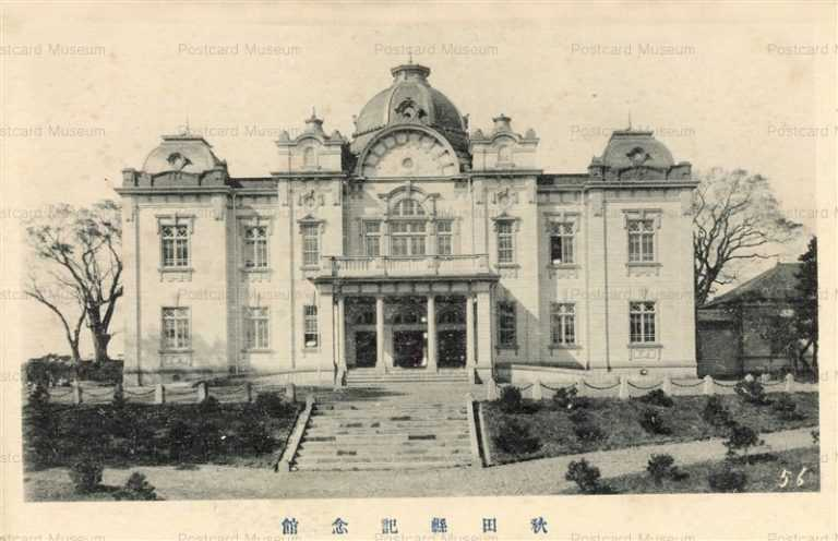 er240-Akita Memorial Hall 秋田県記念館