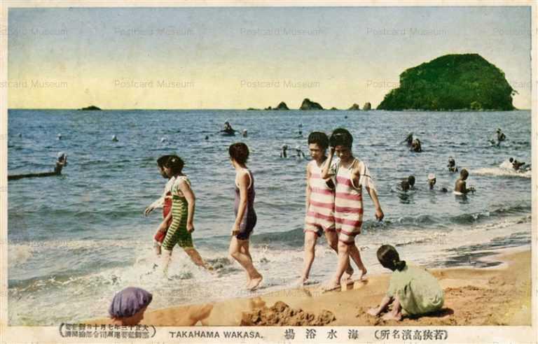 hf1676-Sea Bathing Takahama Wakasa 海水浴場 若狭高濱名所