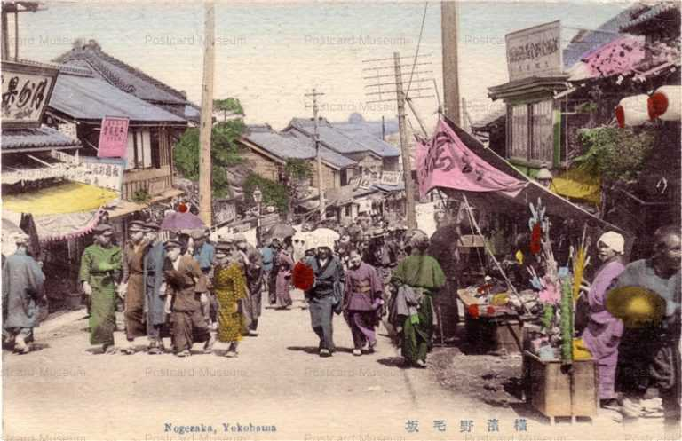 yb040-Nogezaka,Yokohama 横浜野毛坂