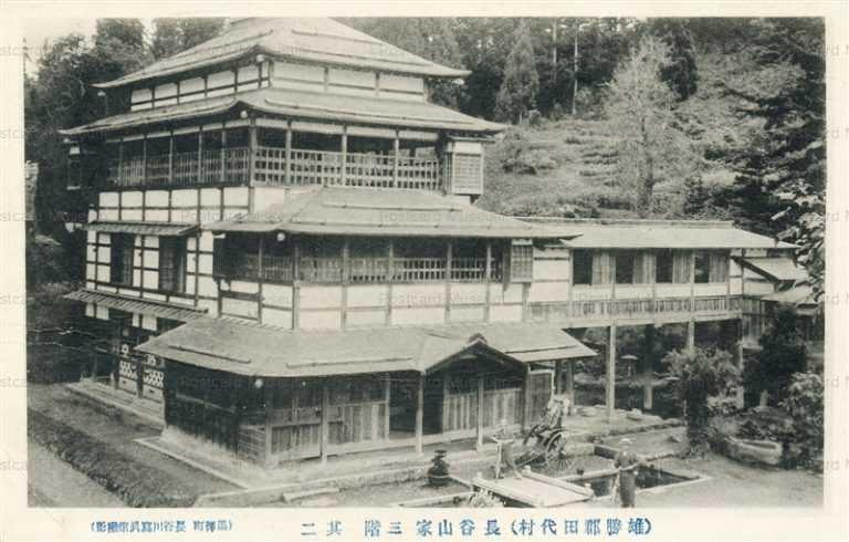 er720-Hseyamake Ogachi Tashiro Village 長谷山家 三階 其二 雄勝郡田代村 秋田