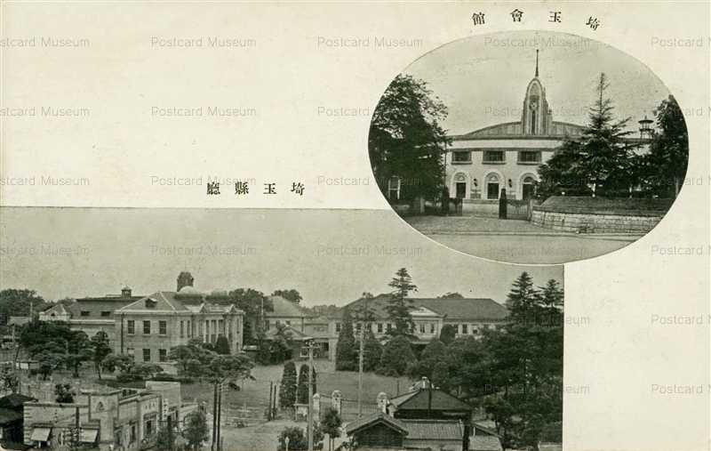 ls055-Saitama Prefectural Office 埼玉県庁 埼玉会館
