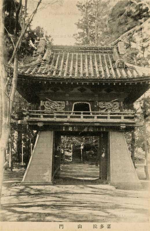 ls348-Kitain Kawagoe 喜多院山門