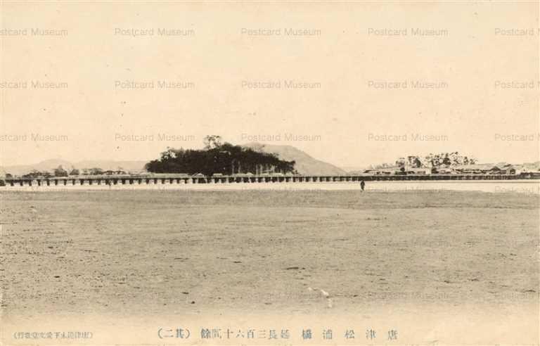 sag425- Matsuurabashi Karatsu 唐津松浦橋