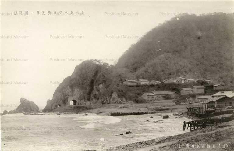 hj180-Rubeshibetsu Tokachi ルベシベツ市街 十勝